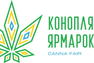Ukraine Cannabis Fair